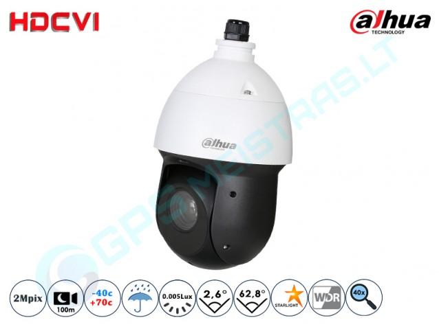 Valdoma HD-CVI vaizdo kamera, 2 MP, zoom 25x 4KLASĖ