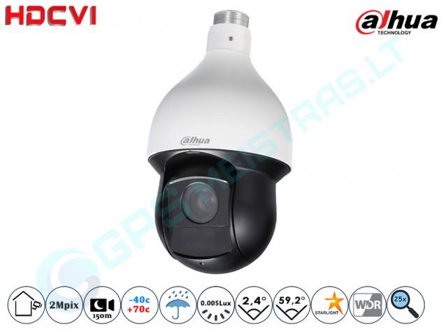Valdoma HD-CVI vaizdo kamera, 2 MP, zoom 25x 5KLASĖ