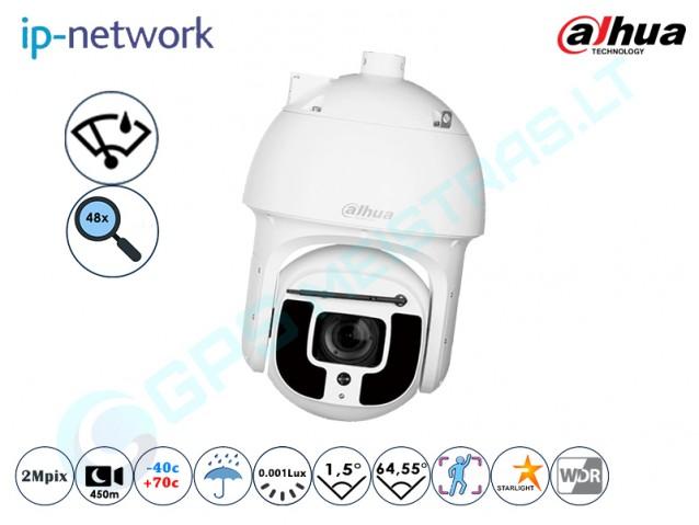 Valdoma IP kamera, 2Mpix raiška, zoom 48x, 10A248