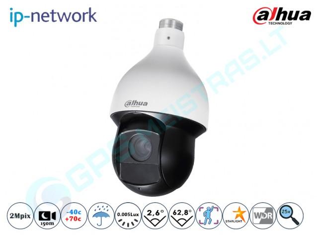 Valdoma IP kamera, 2Mpix raiška, zoom 25x, 59225