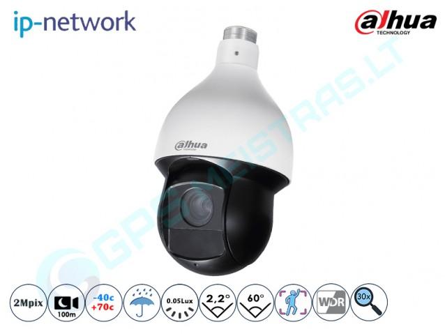 Valdoma IP kamera, 4Mpix raiška, zoom 30x, 59430
