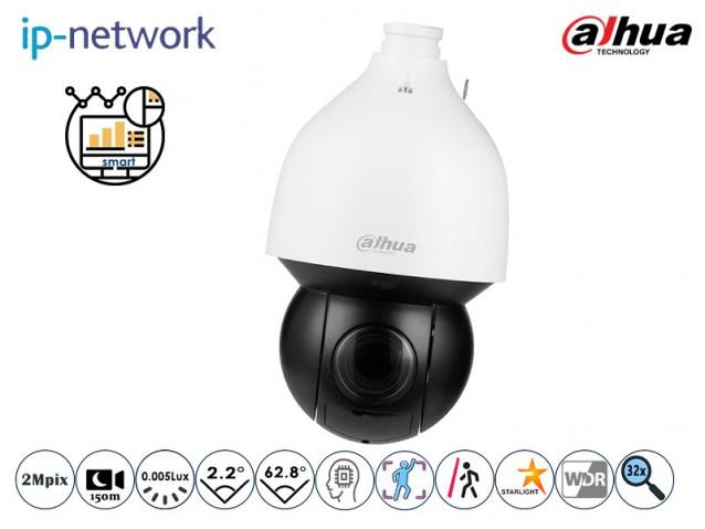 Valdoma IP kamera, 2Mpix raiška, zoom 32x, Lite AI, 5A232X