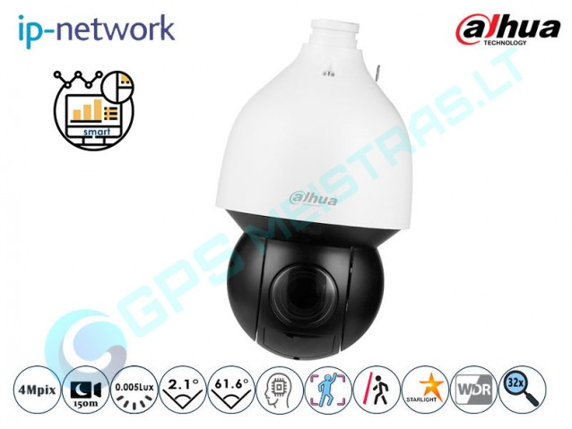 Valdoma IP kamera, 4Mpix raiška, zoom 32x Lite AI, 5A432X