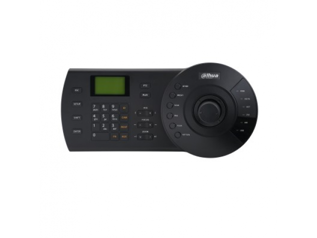 Klaviatūra PTZ valdomų kamerų ir NVR įrenginių valdymui NKB1000