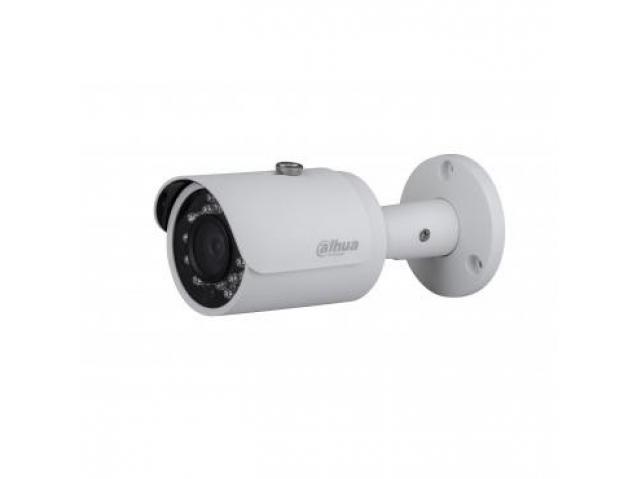 Kupolinė CVI kamera 2Mpix raiška, Full Color 2249